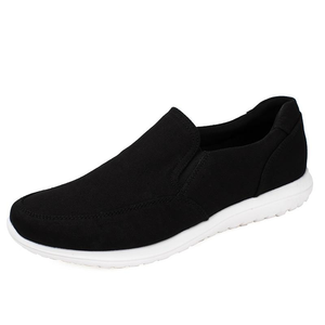 Men's Canvas Round Toe Elastic Band Slip-On Workout Sneakers