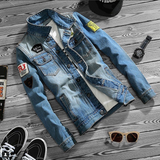 Estradex Denim Spring Casual Jacket