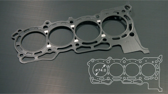 SIRUDA METAL HEAD GASKET(GROMMET) FOR HONDA L15A 0.60mm,  BORE 74.00mm