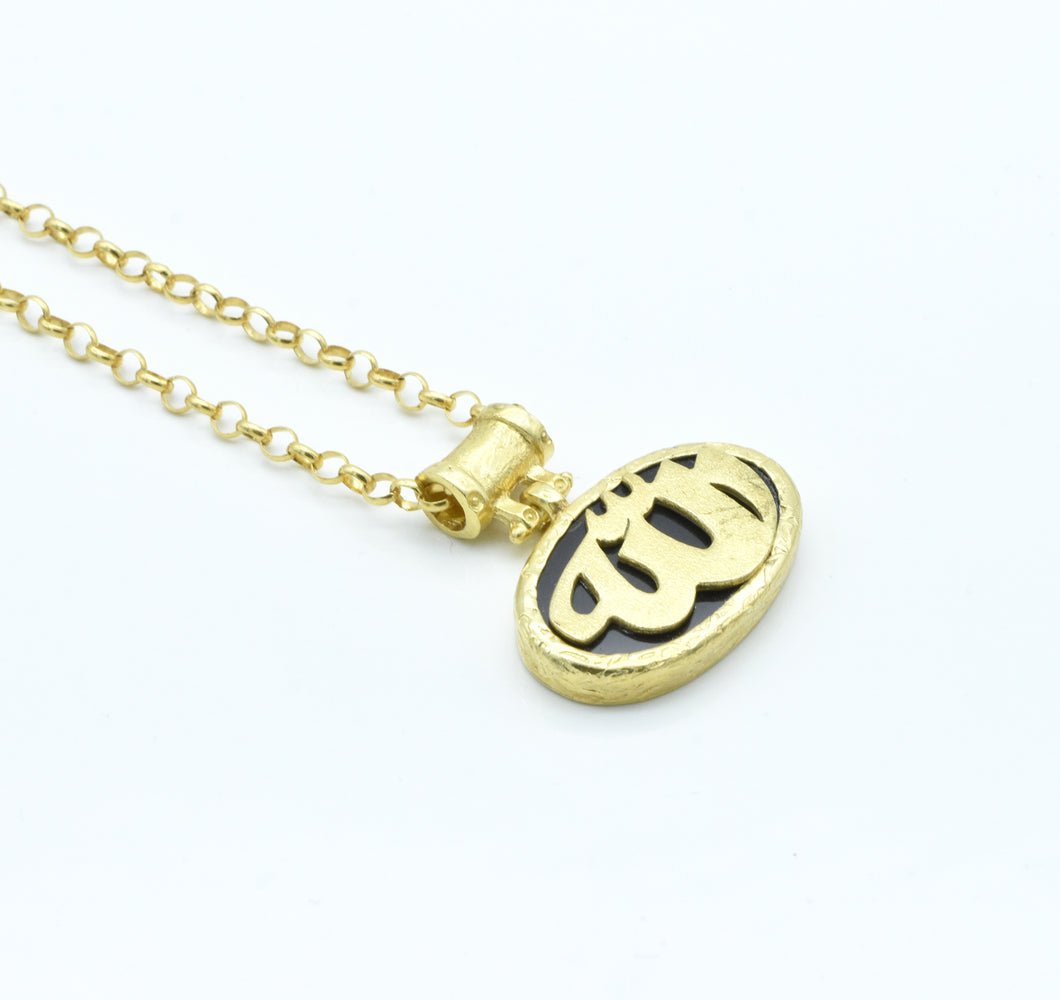 Aylas necklace - 21ct Gold plated Silver - Handmade in Ottoman Style by Artisan