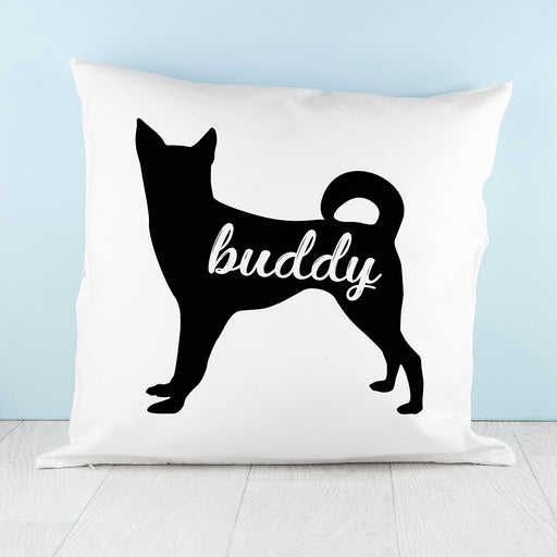 Personalised Husky Silhouette Cushion Cover from Pukkagifts.uk