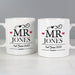 Personalised Mr & Mr Mug Set