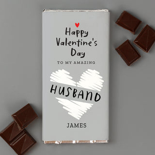 Personalised Valentine's Day Milk Chocolate Bar