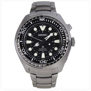 Seiko Prospex Kinetic Divers SUN019 SUN019P1 SUN019P Men's Watch