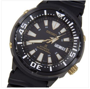 "Seiko Prospex ""Baby Tuna"" Automatic Diver's 200M SRP641 SRP641K1 SRP641K Men's Watch"