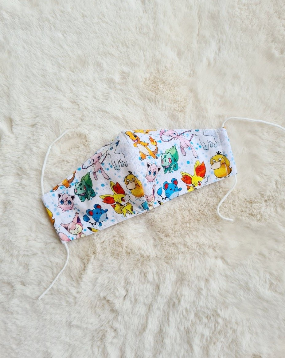 Kid's Mask -  Cotton (Slightly Smaller)