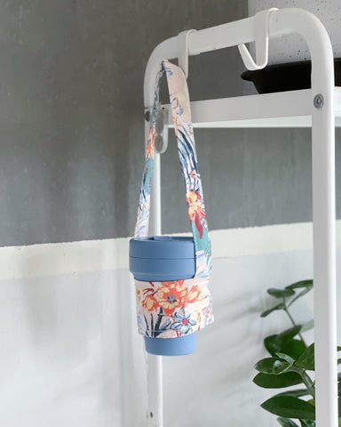 Reusable Cupholder (Canvas)