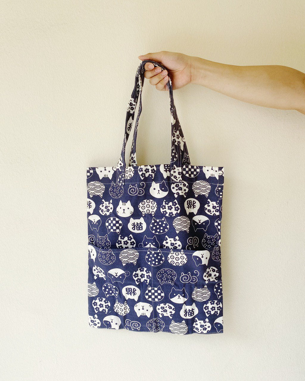 Double Pocket Tote (Canvas)