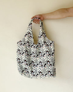 Shopper Tote (Water repellent fabric)