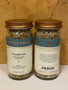 Greektown Mediterranean Seasoning