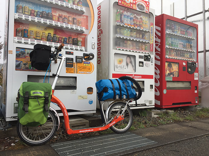 adult scooter, scooter in japan, scoot japan, backpack scooter