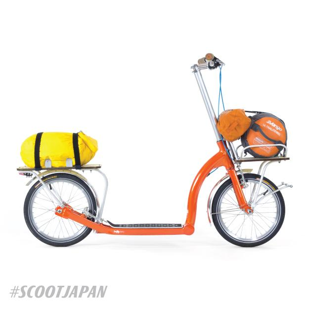 adult scooter with big wheels, long distance scooter, uk adult scooter swifty