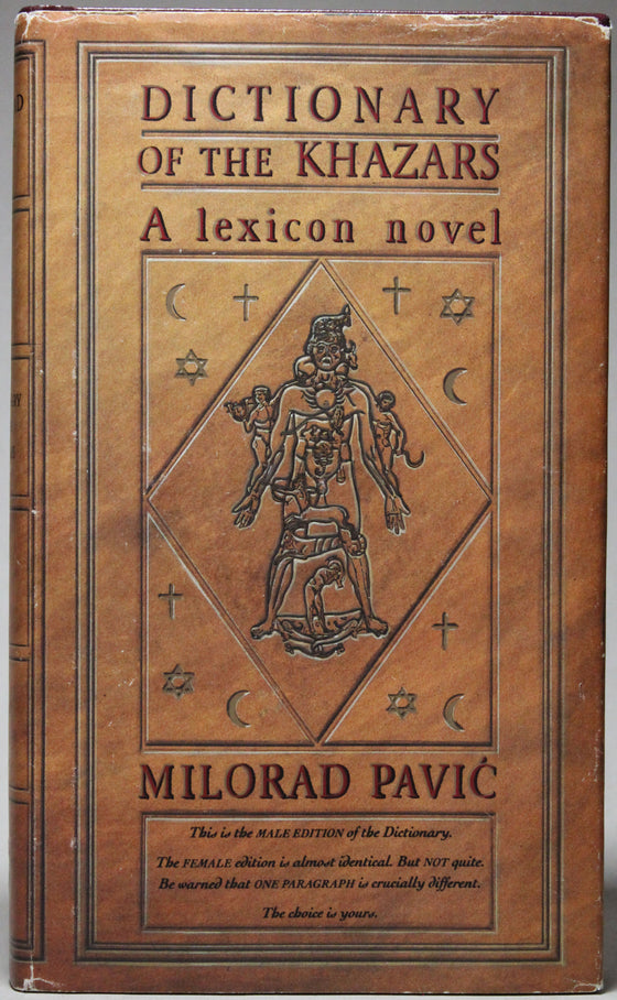 Dictionary of the Khazars: A Lexicon Novel in 10,000 Words – Male Edition