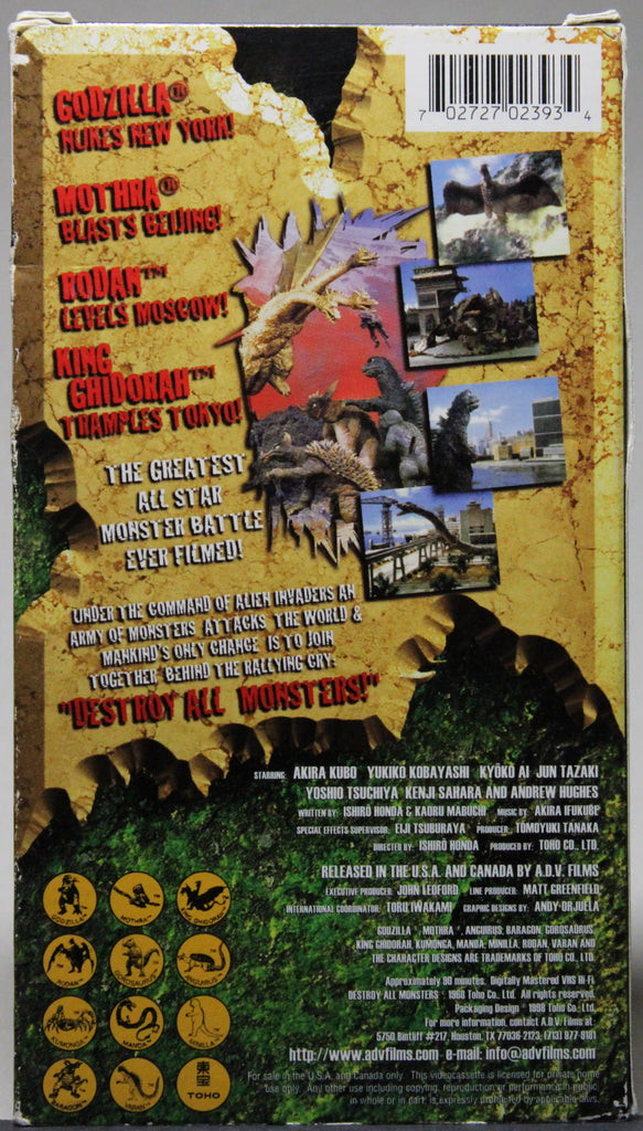 DESTROY ALL MONSTERS! - VHS: A.D.V Films, 1998