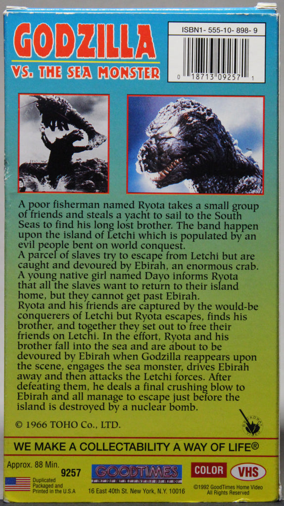 GODZILLA VS. THE SEA MONSTER - VHS: GoodTimes Home Video, 1992