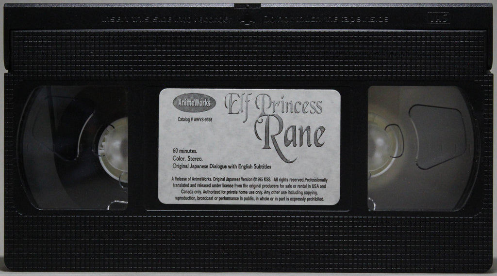 ELF PRINCESS RANE - VHS: AnimeWorks, 1995