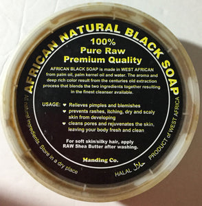 African Natural Black Soap, 16 ounces