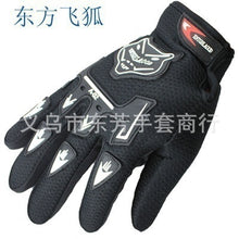 1 Pair Sport Full Finger Leather Nylon Motorcycle Gloves Moto Cycling Motocross Gloves Racing Gloves YLL502/h21