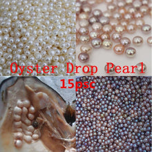 15 Pearl  Love Wish Pearl Mussel Pearl Oyster Drop Pearl Pendant Gift DIY Pearl Decorations