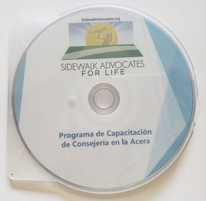 Spanish Training 1.0 DVD