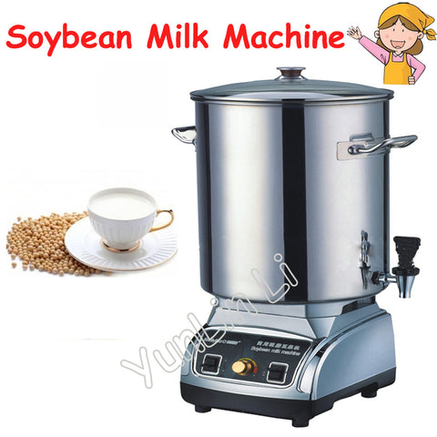 20L Soybean Milk Machine 220V 2500W Stainless Steel Large Capacity Freshly Ground Soybean Milk Machine KYH-131