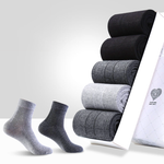Business solid color socks · 4 color shades 