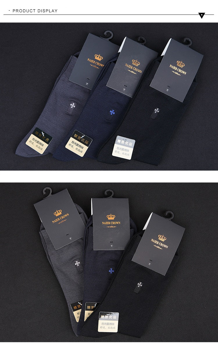 Business Mercerized Thin Cotton Socks <br> Embroidered logo <br> 6 pairs