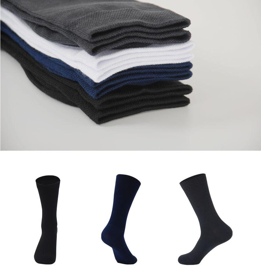 Bamboo business socks · high crew <br> · One pair ·