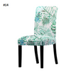 white and jungle leavs with white dots dining chair spandex slip covers - winfinity brands