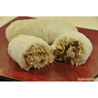 Lemper (Rice Cakes with Chicken) - Priority Mail Service Recommended