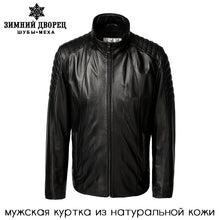 2016 fashion men's leather jacket,Natural Color,Black,Genuine Leather,men's motorcycle leather, leather jacket brand quality