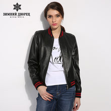 WINTER PALACE 2017 spring new street punk rivet fashion leather leather women short paragraph slim leather motorcycle jacket