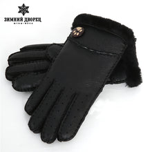 Warm winter 2016 gloves manual brand fashion mittens male winter mittens male gloves  leather gloves male sheepskin fur