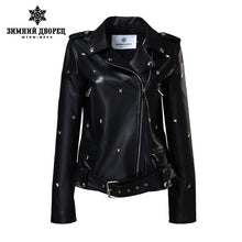 WINTER PALACE leather motorcycle leather clothing female short sheepskin spring and autumn black leather lapel slim