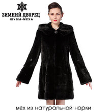 Stylish black leather mink coats,Covered Button,Full,Slim,Mink coats women leather,Mink coat,Mink fur coat