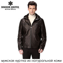 hat black motorcycle man coat ,Genuine Leather,Sheepskin,Mandarin Collar,leather jacket,Leather jacket men,biker jacket