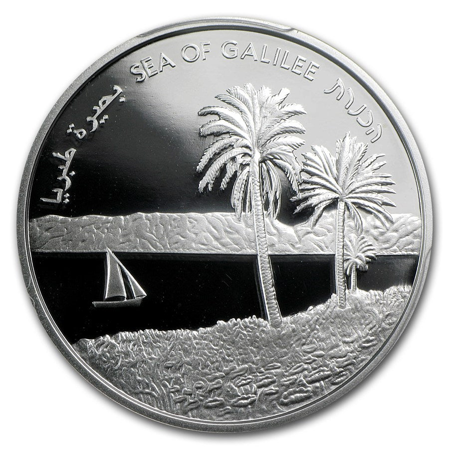 2012 1 Sea of Galilee- New Sheqel NIS- .428oz Silver Israel Coin- PR-69DCAM PCGS - Coins Curated
