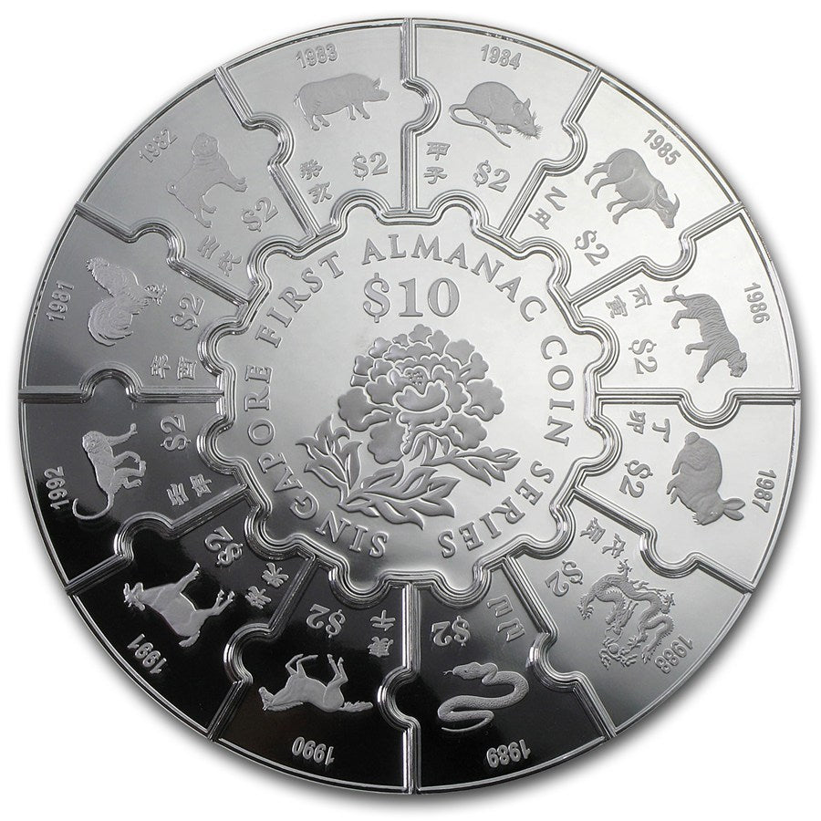 2014 First Almanac Series- 8 oz Silver Puzzle 13-in-1 Coin- Singapore Proof Set - Coins Curated