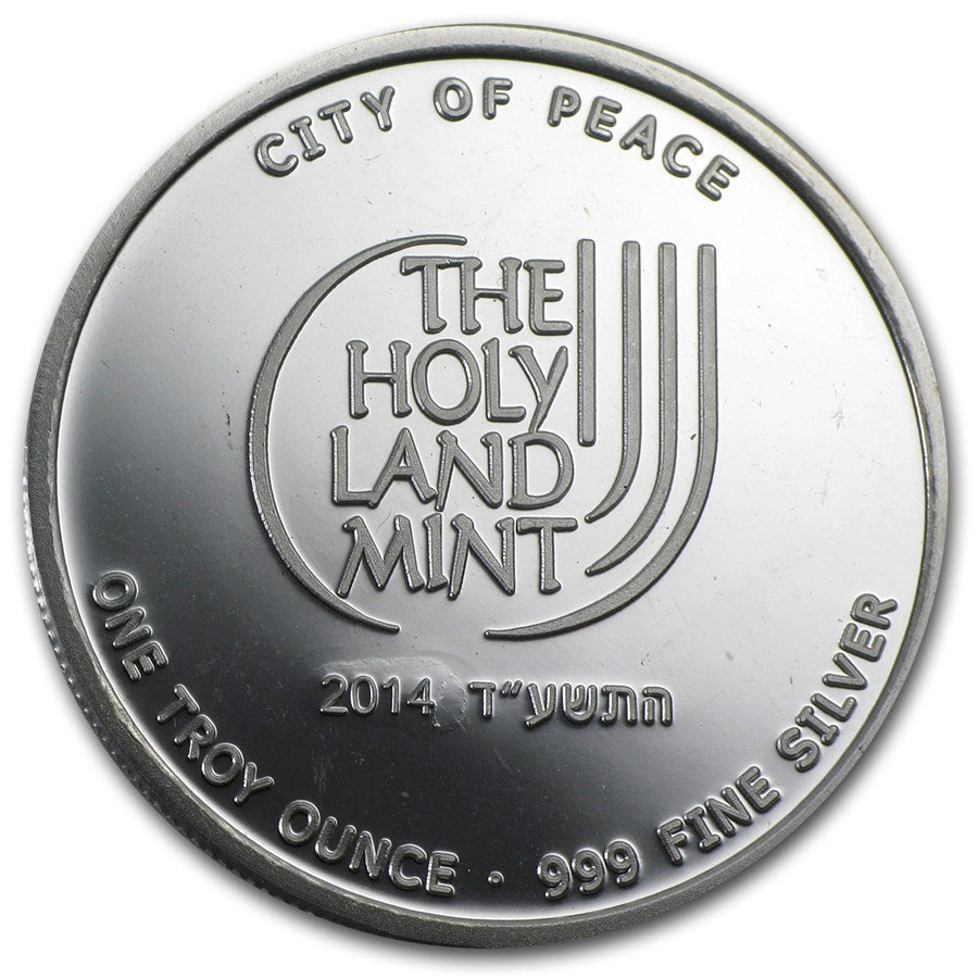 2014 Jerusalem City of Peace- 1 New Sheqel NIS- 1oz Silver Israel Coin BU - Coins Curated