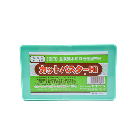 Bonsai Cut Paste Brown Color (500g)