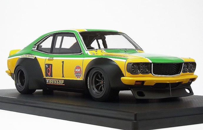 1/18 Savanna (S124A) Racing pre-production sample