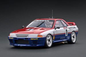 IG1917 SKYLINE GT-R #1 1991 Bathurst 1000 Winner