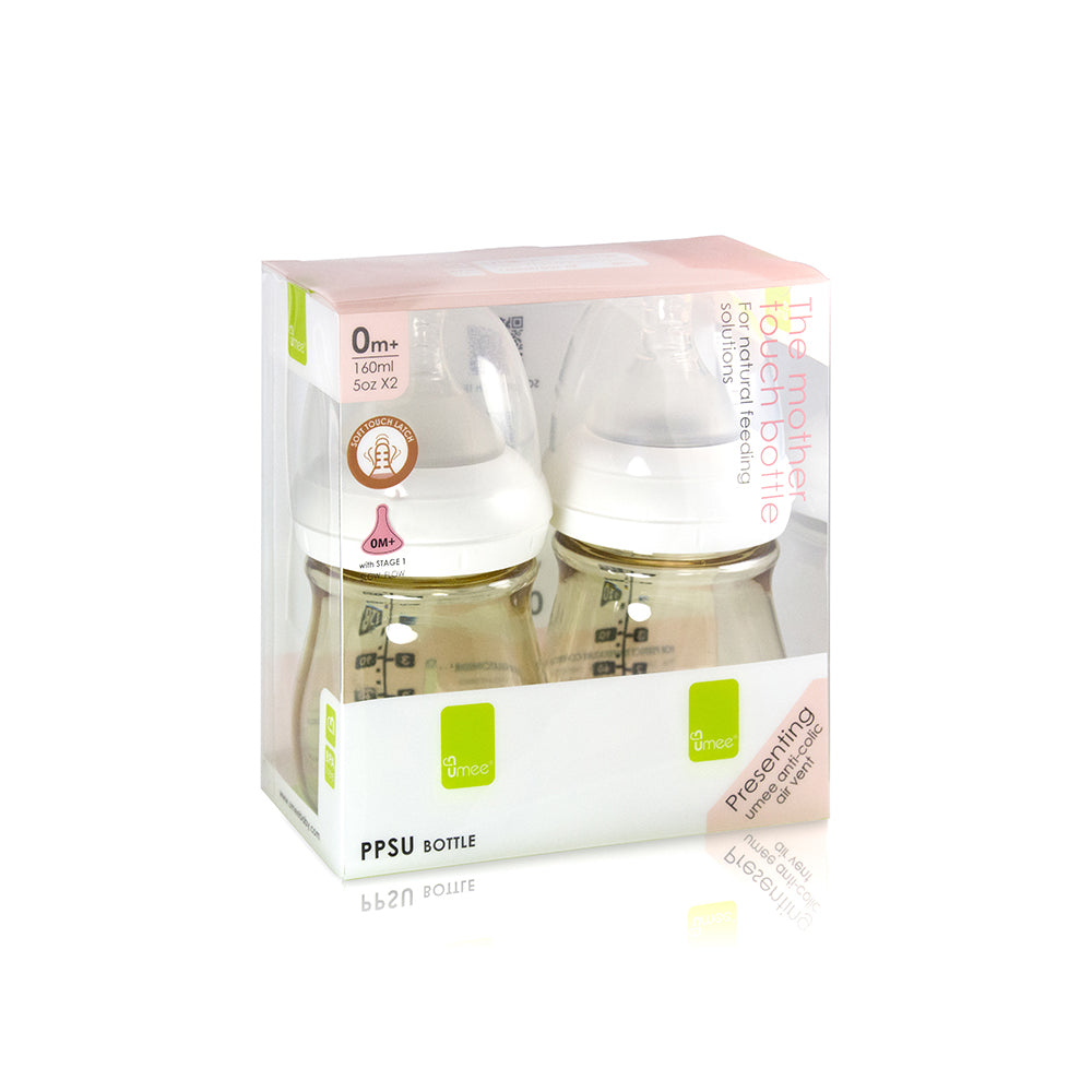 PPSU Bottle Twin Pack - Yellow