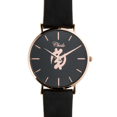 gye_nyame_classic_black_chale_watch_essence_magazine