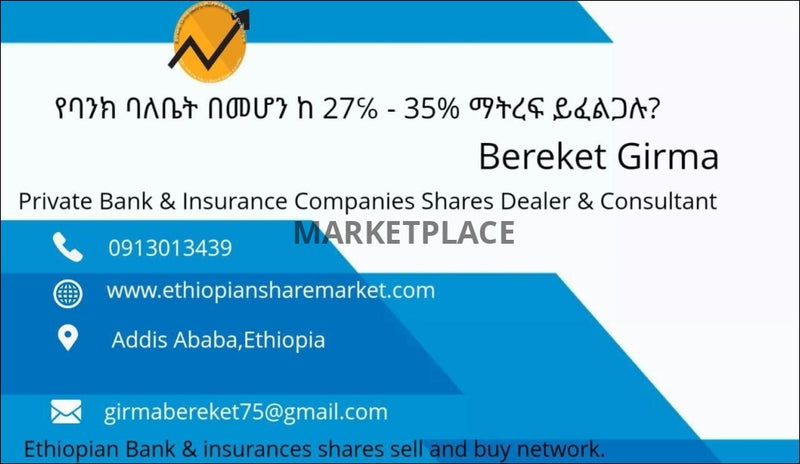 Bank And Insurance Share Marketplace