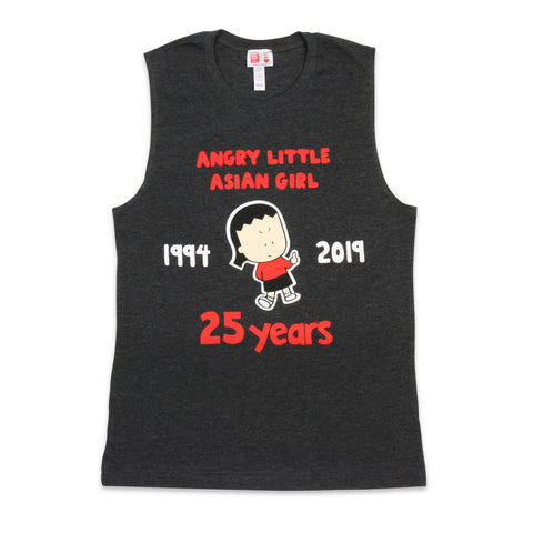 Angry Little Asian Girl middle finger 25 years muscle ADULT shirt