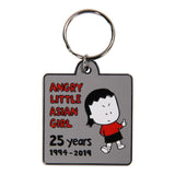 Keychain Angry 25 years middle finger