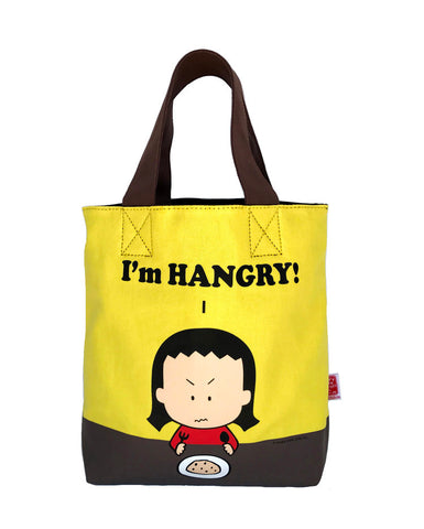 Lunch Bag: