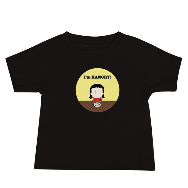 """I'm HANGRY!"" Baby Jersey Short Sleeve Tee"