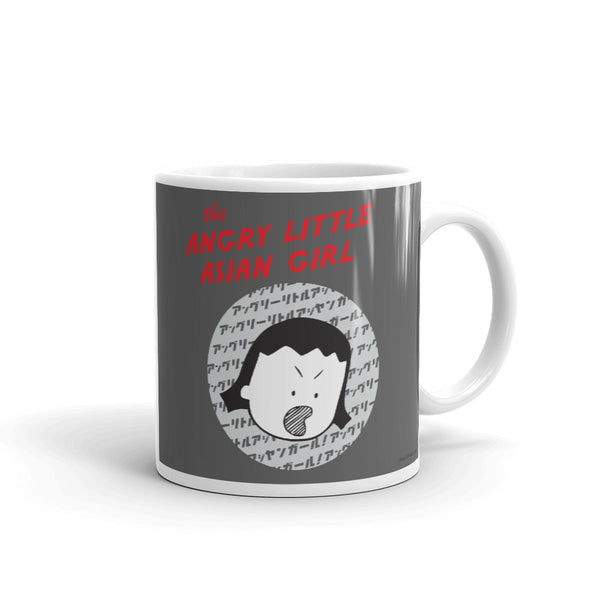 Angry Little Asian Girl Scream Mug